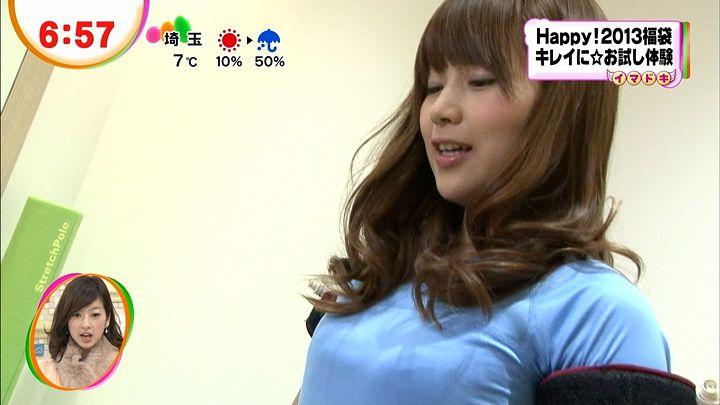 takeuchi20121228_33.jpg