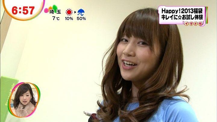 takeuchi20121228_34.jpg