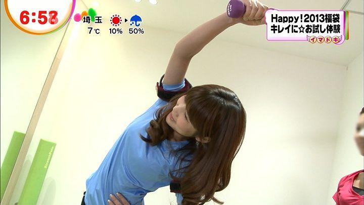 takeuchi20121228_36.jpg