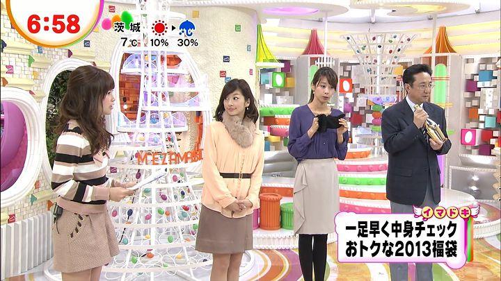 takeuchi20121228_38.jpg