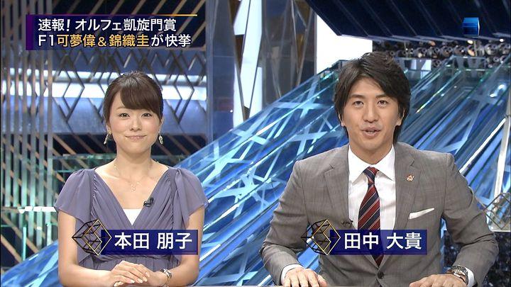tomoko20121007_01.jpg