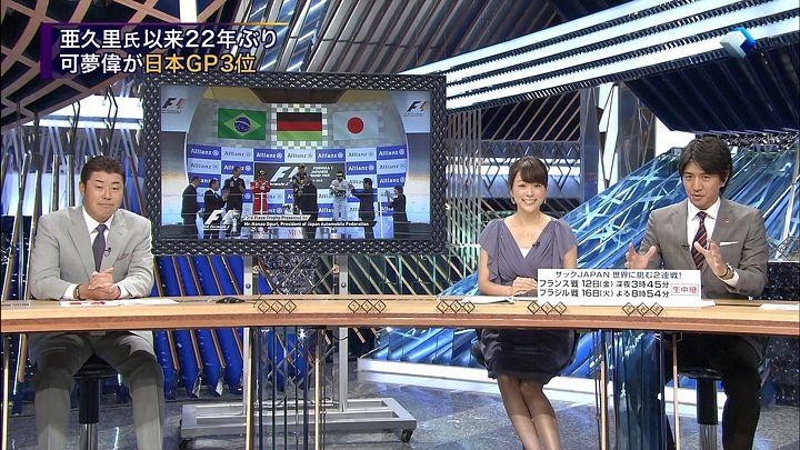 tomoko20121007_03.jpg