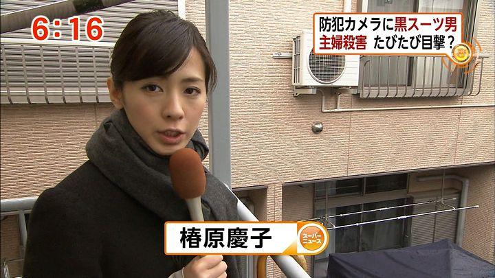 tsubakihara20121126_01.jpg