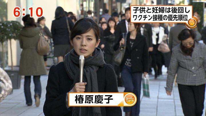 tsubakihara20121127_01.jpg
