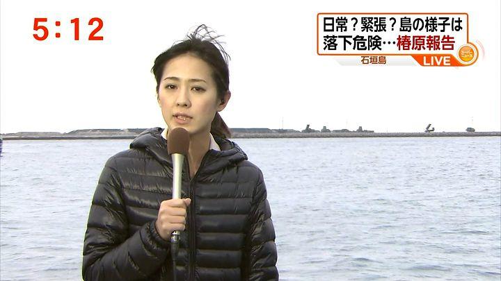 tsubakihara20121210_03.jpg