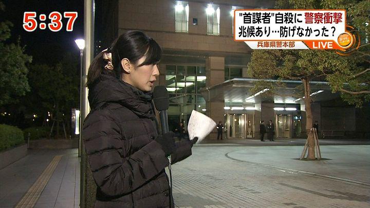 tsubakihara20121212_08.jpg