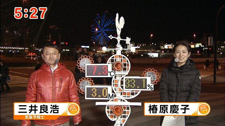 tsubakihara20121213_04.jpg