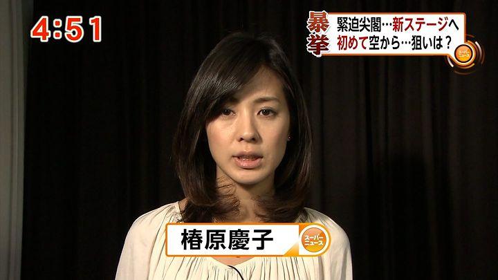 tsubakihara20121214_02.jpg