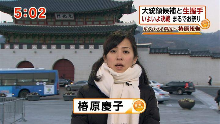 tsubakihara20121219_01.jpg