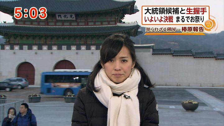 tsubakihara20121219_03.jpg
