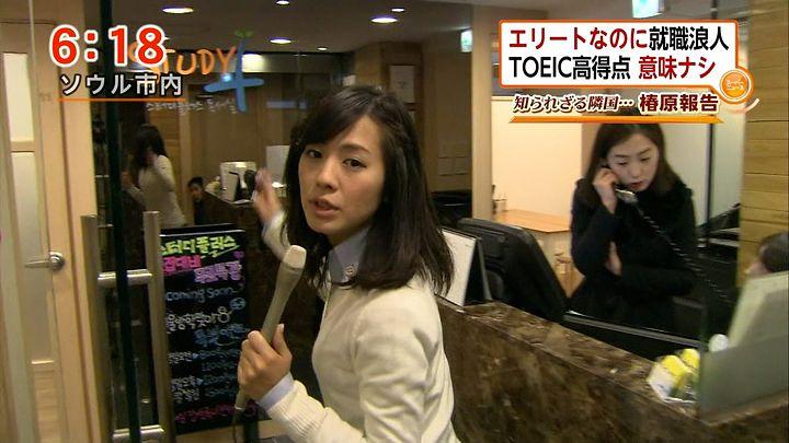 tsubakihara20121222_03.jpg