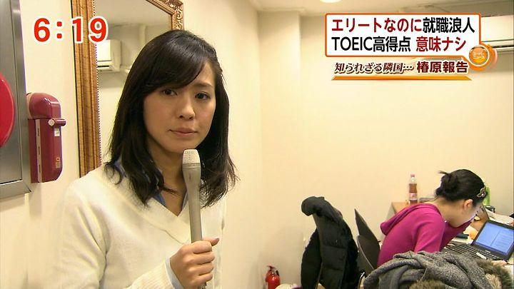 tsubakihara20121222_04.jpg