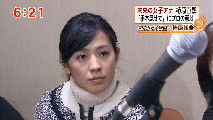 tsubakihara20121222_06.jpg