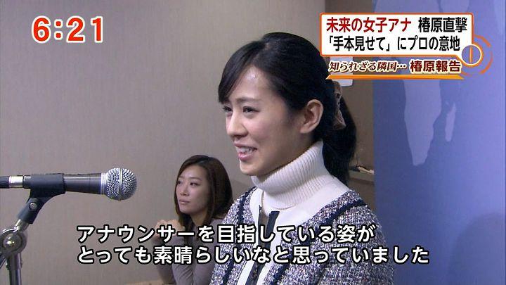 tsubakihara20121222_09.jpg