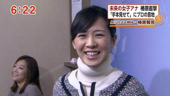 tsubakihara20121222_10.jpg