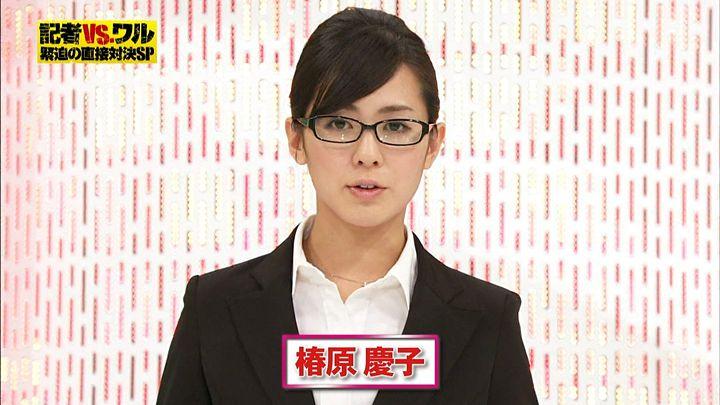 tsubakihara20121227_02.jpg