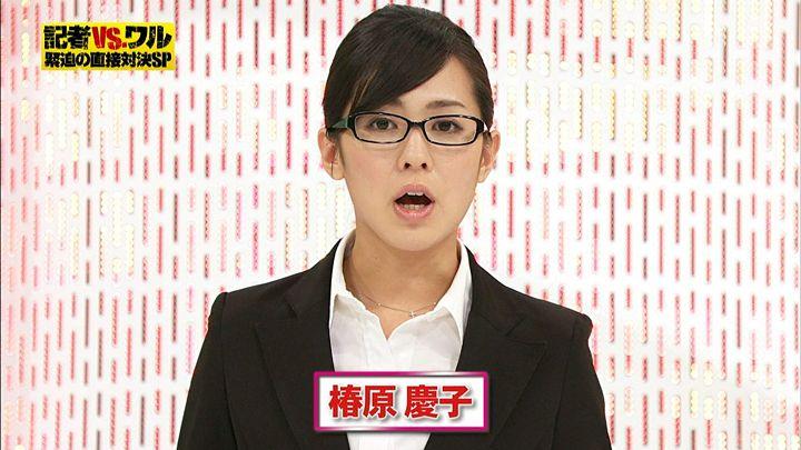 tsubakihara20121227_03.jpg