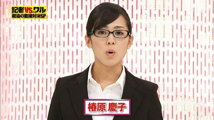tsubakihara20121227_04.jpg