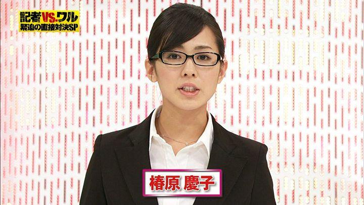 tsubakihara20121227_05.jpg