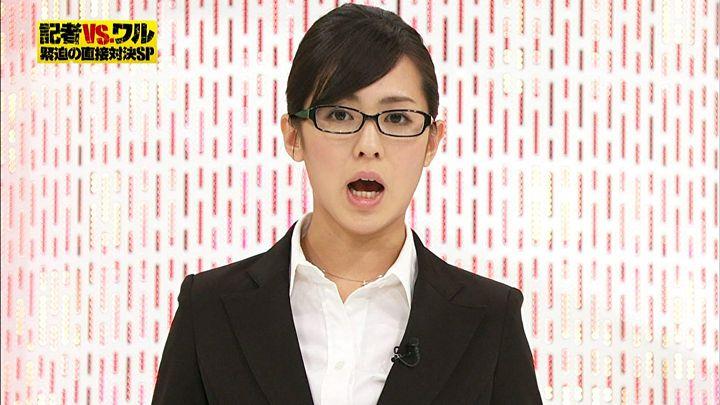 tsubakihara20121227_06.jpg