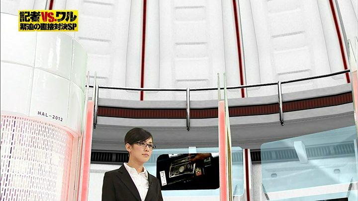 tsubakihara20121227_12.jpg