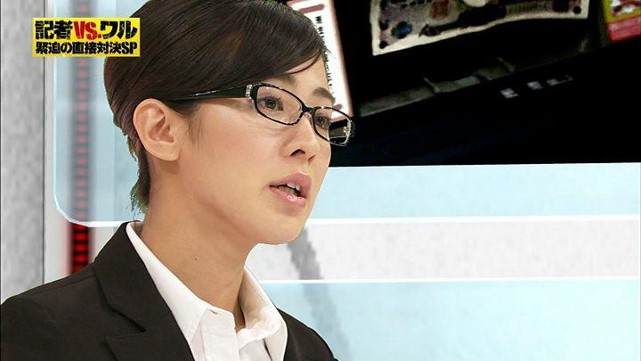 tsubakihara20121227_14.jpg