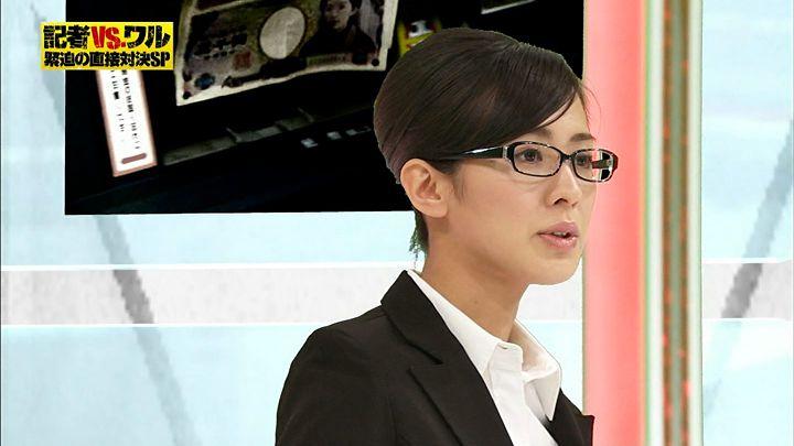 tsubakihara20121227_15.jpg