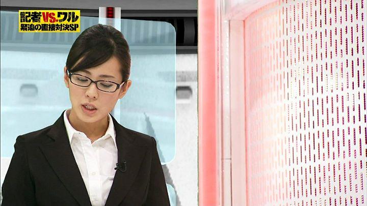 tsubakihara20121227_21.jpg