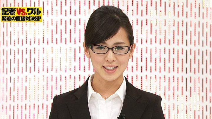 tsubakihara20121227_28.jpg