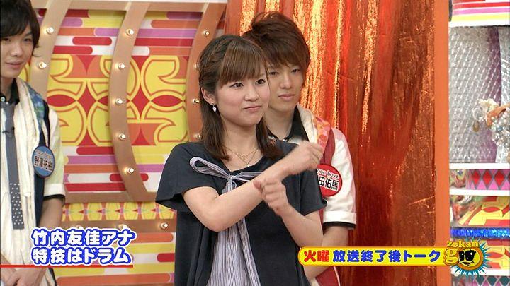 yuka20120610_01.jpg