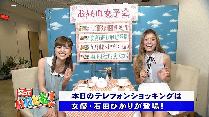 yuka20120626_14.jpg