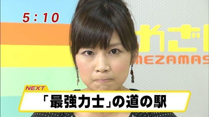 yuka20120911_06.jpg