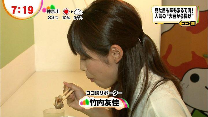 yuka20120911_15.jpg