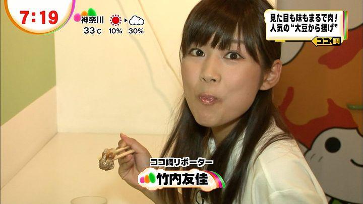yuka20120911_16.jpg