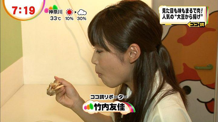 yuka20120911_17.jpg