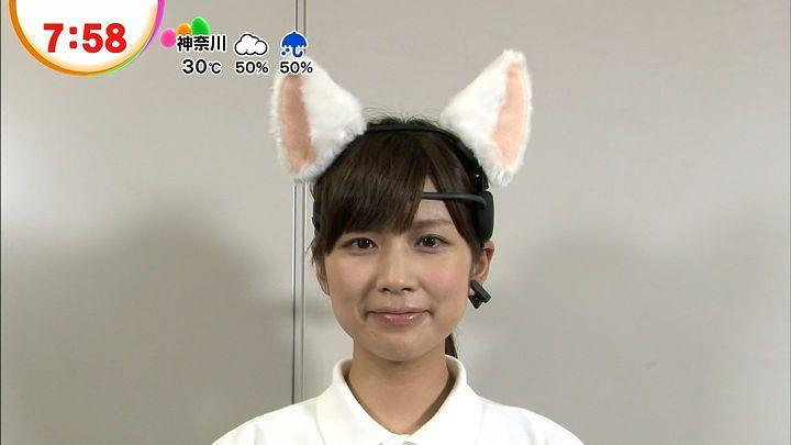 yuka20120917_01.jpg