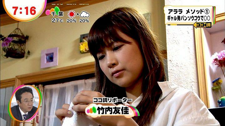 yuka20121002_10.jpg