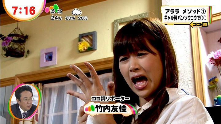 yuka20121002_11.jpg