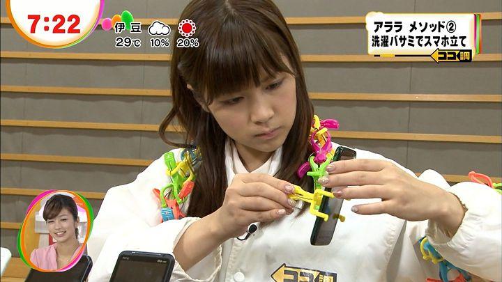 yuka20121002_13.jpg