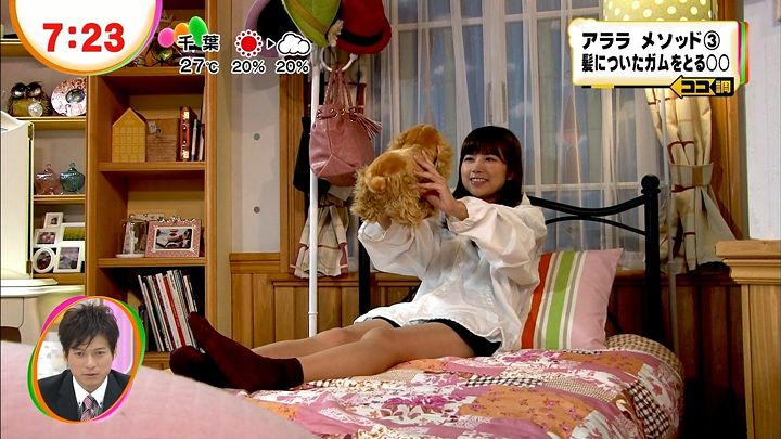 yuka20121002_16.jpg