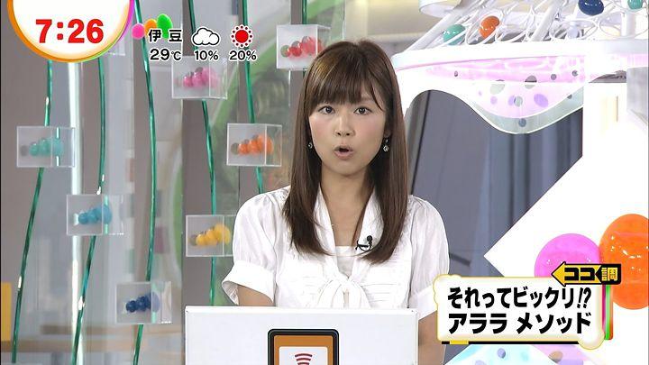 yuka20121002_21.jpg