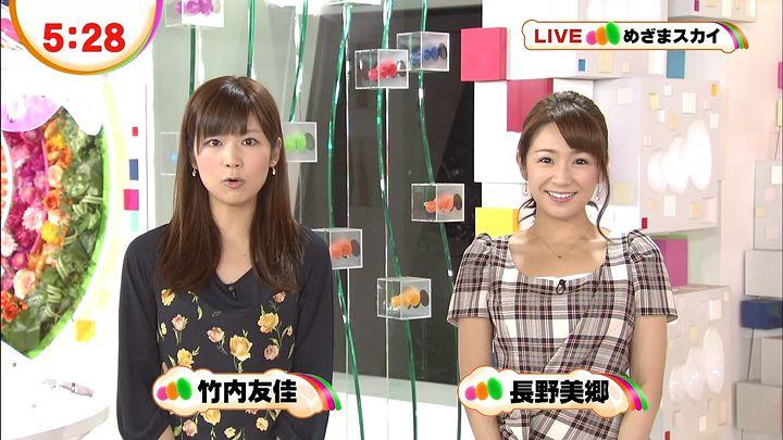 yuka20121016_01.jpg