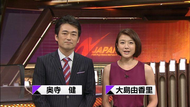 yukari20121001_01.jpg