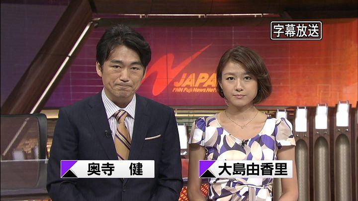 yukari20121005_01.jpg
