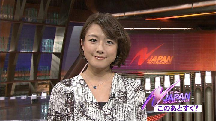 yukari20121008_01.jpg