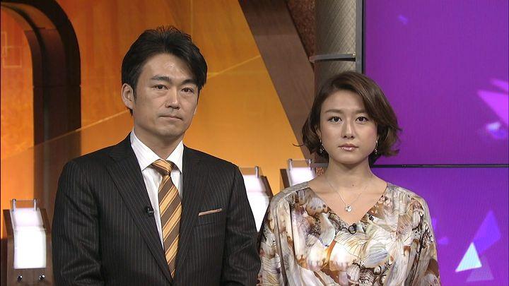 yukari20121016_01.jpg