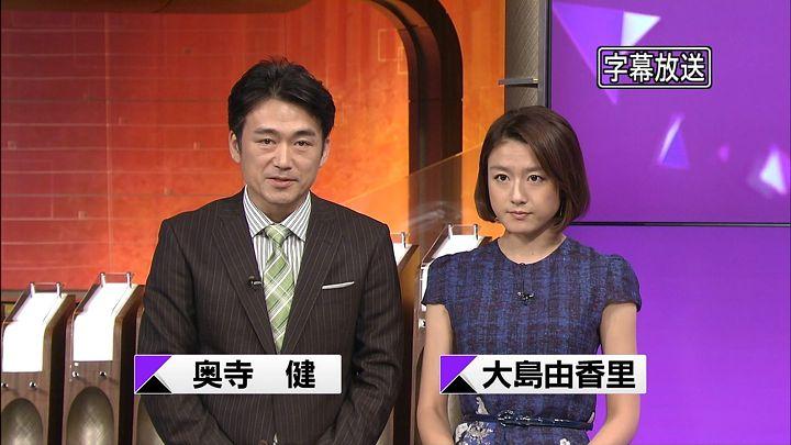 yukari20121018_01.jpg