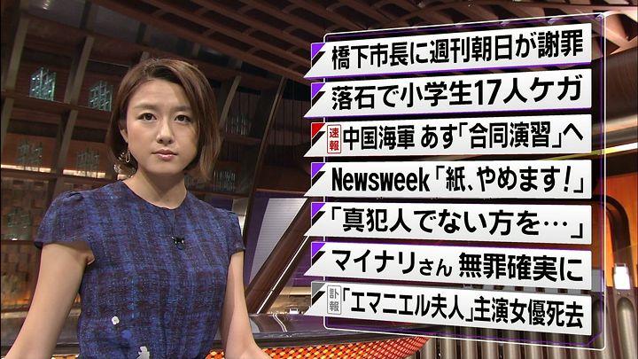 yukari20121018_04.jpg