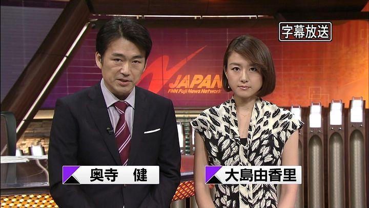 yukari20121030_01.jpg