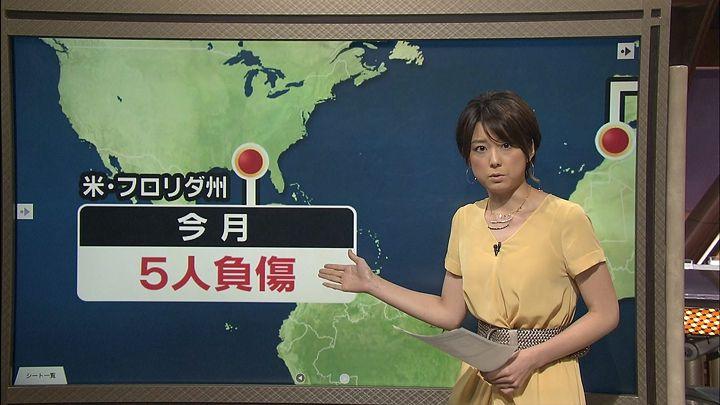 yuri20120629_03.jpg